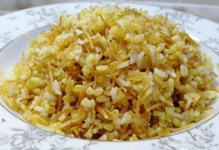 Bulgurlu Pirinç Pilavı Tarifi